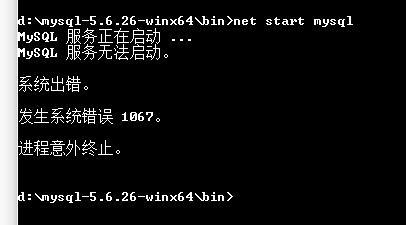 Server 2008 R2安装MySQL醉人的全过程-东风破博客