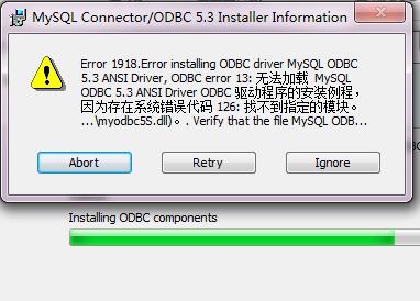 Server 2008 R2安装MySQL醉人的全过程二-东风破博客